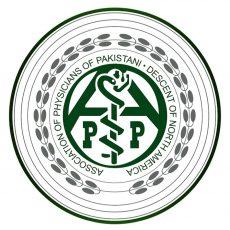 APPNA-logo